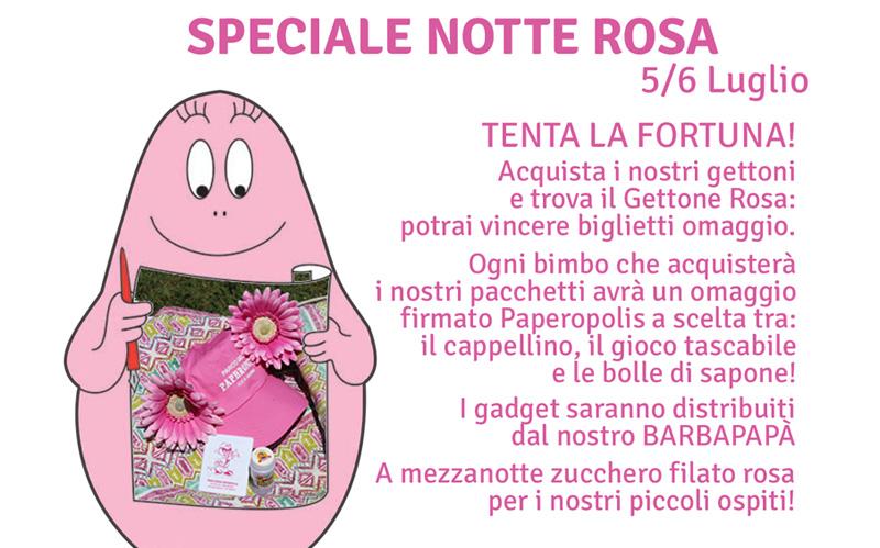 Paperopolis - Notte Rosa